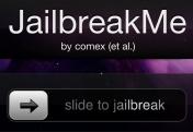comex-vai-trabalhar-na-apple-jailbreakMe